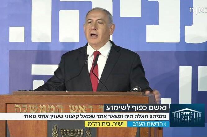 ראש הממשלה נאשם בכפוף לשימוע. נתניהו: