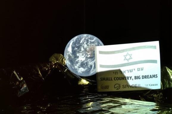 החללית 'בראשית' והחיים שלנו ● מאמר דעה