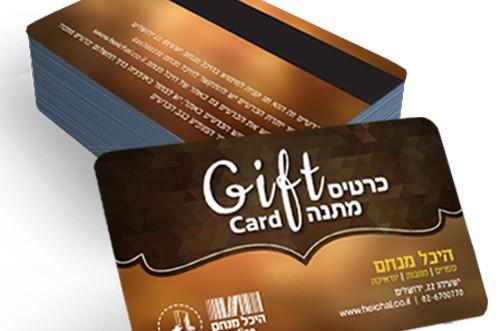 מתלבטים איזו מתנה להביא? (פ)