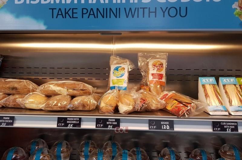 חדש בבוריספול: סנדוויצ'ים כשרים למהדרין בכשרות הרב וישצקי