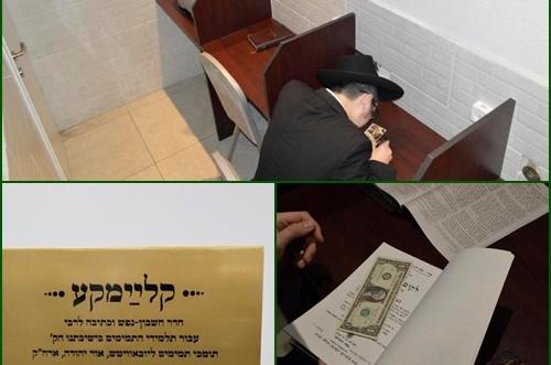 חדר כתיבה לרבי ייחודי נחנך בישיבה באור יהודה