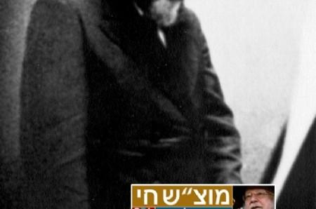 מאסרו ושחרורו של הרבי בחג הפורים ● מוצ