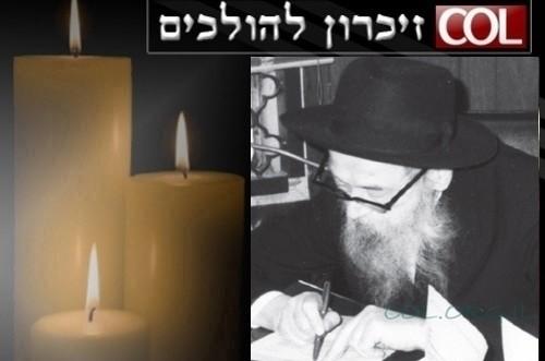 זכרון להולכים: הרב זלמן שמעון דבורקין ע