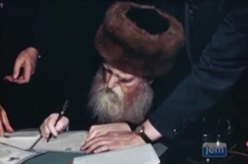 70 שנה למעמד קבלת האזרחות של אדמו