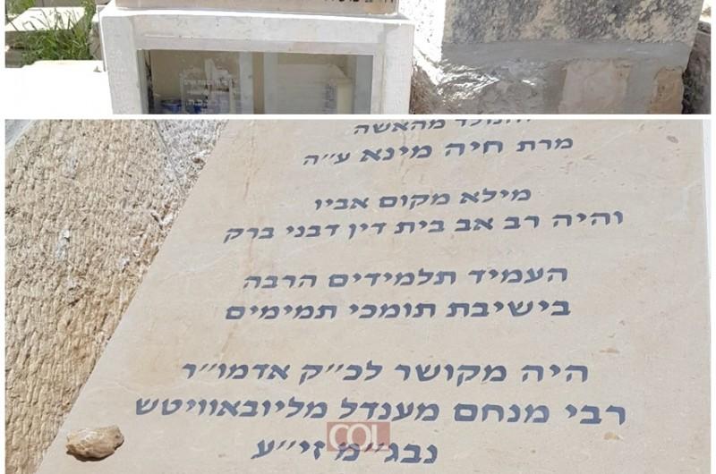 בתום השבעה: הוקמה מצבה על קברו של הרב משה לנדא זצ