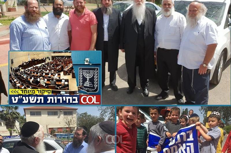 יום הבוחר: מאיר פרוש הגיע לבקר בכפר חב