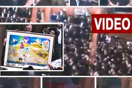 צפו בוידאו: י