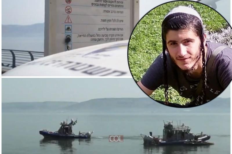 אסון בערב חג: נער בן 19 טבע למוות בחוף שיקמים בכנרת