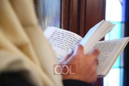 הרבו בתפילה לרפואת הרב חיים שמעון גד בן שושנה