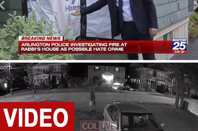 מסצ'וסטס: המשטרה חוקרת האם בית חב