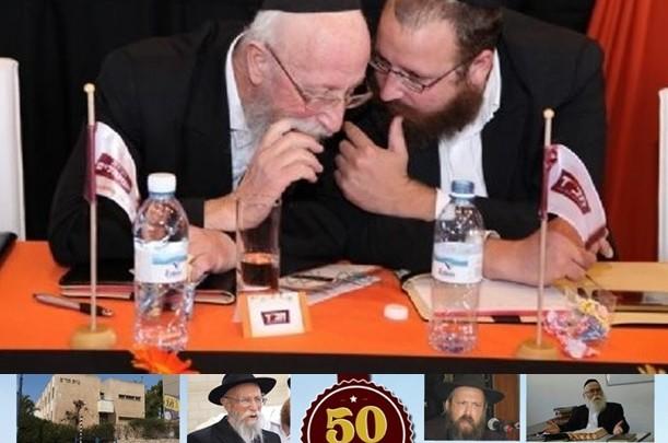 אל תתרמו לאבא שלי ● 'יום השותפות הנחלאי' / הרב שמואל וולף