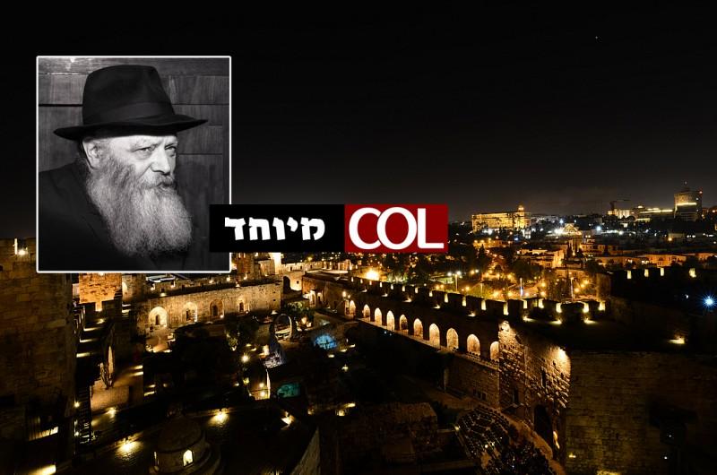 כשהרבי קבע: השתנה המצב ומותר להיות בירושלים בפסח שני