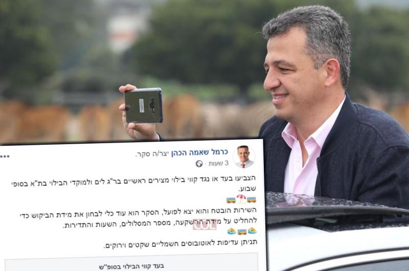 צמוד לבני-ברק: ראש העיר רמת-גן יפעיל תחבורה ציבורית בשבת?