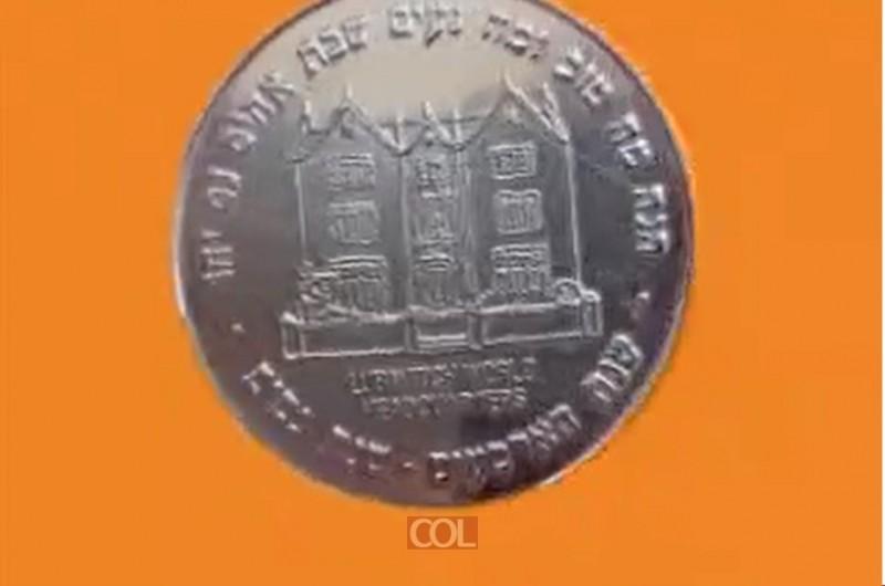 מרגש: צעירי חב״ד השיק העתק מטבע שהרבי חילק בתהלוכה