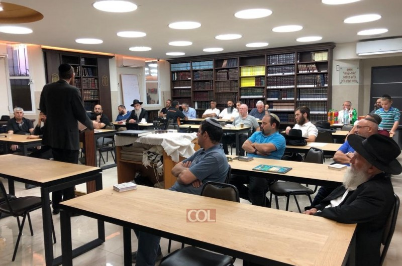 בנגלה וחסידות: כינוס תורה נערך במרכז התורה