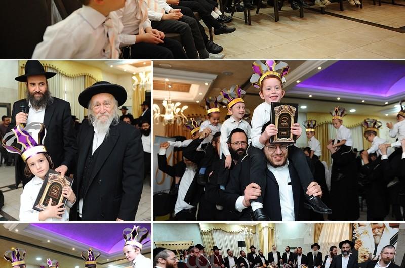 חגיגת החומש לתלמידי כיתה א' ב'אהלי מנחם' ביתר • גלריה