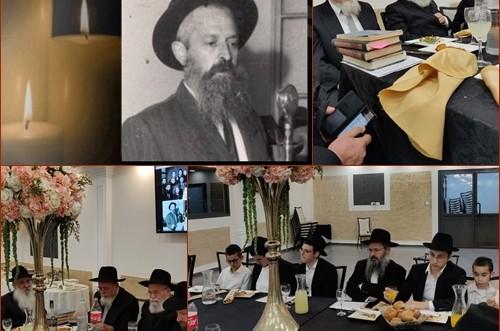 זכרון להולכים: יום היארצייט ה-60 של הרב דוד ברוומן ע