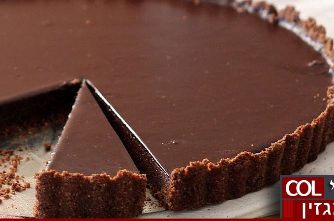 עוגת פאי שוקולד ● מתכון לשבת