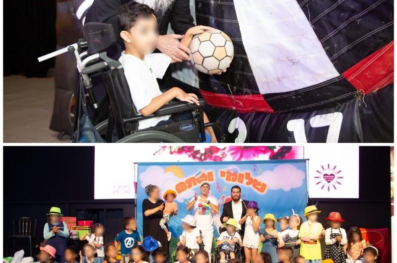 500 משתתפים בהפנינג ענק למשפחות עם ילדים מיוחדים