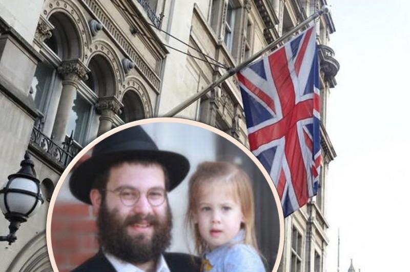 שלוחים חדשים בניו-לונדון: משפחת פוזן מכפר חב