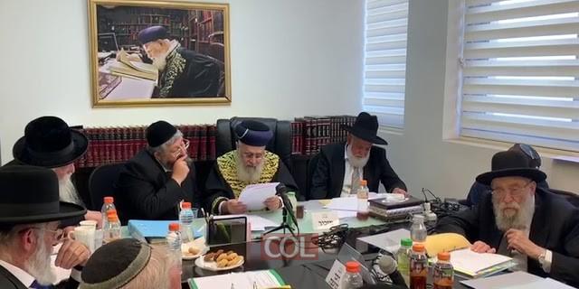 הגאון הרב יצחק יוסף מקריא את ההחלטה
