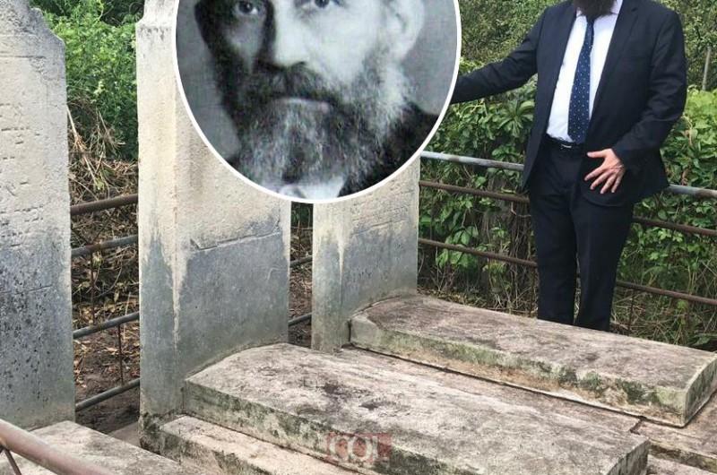 חשיפה: אותרה מצבת איש מסירות הנפש ר' הירשל רבינוביץ