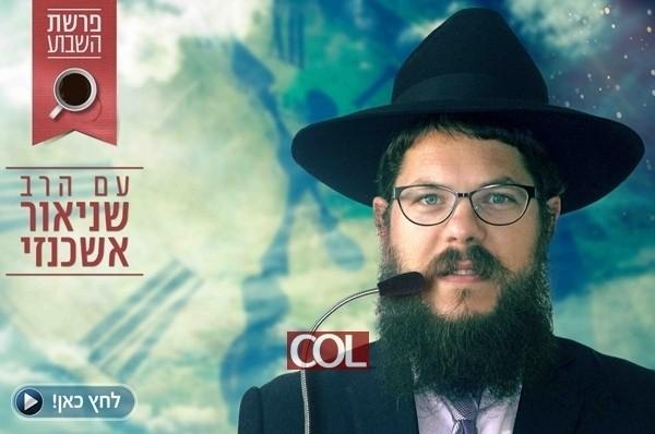 החופש הגיע: האם יהודי רשאי להנות מהחיים?