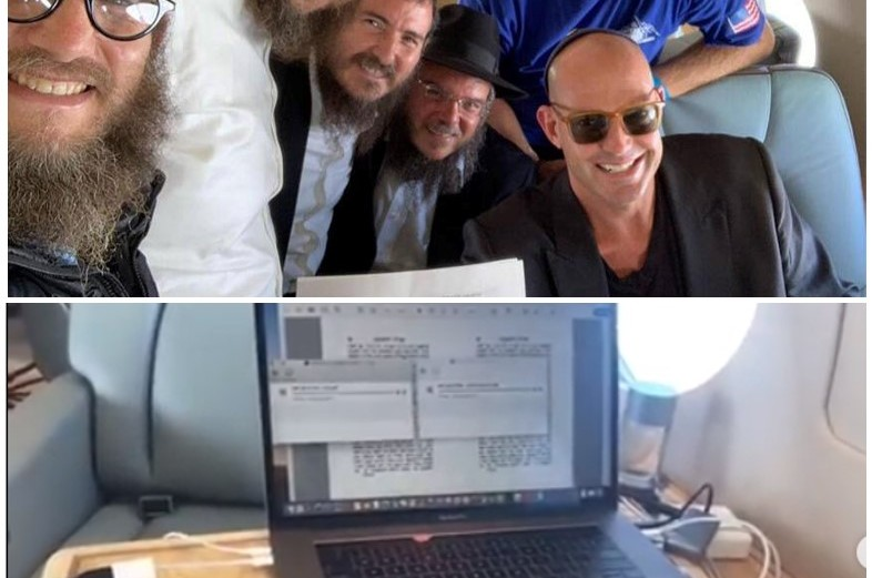 במטוס הפרטי: האחים קונין הדפיסו תניא לע