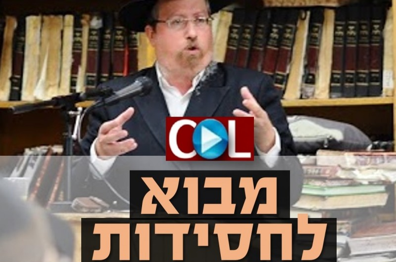 'סוד' התורה מגלה את 'סוד' היהודי •