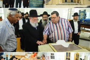 מקוה ישראל: מעמד היסטורי במקום ביקורו של האדמו