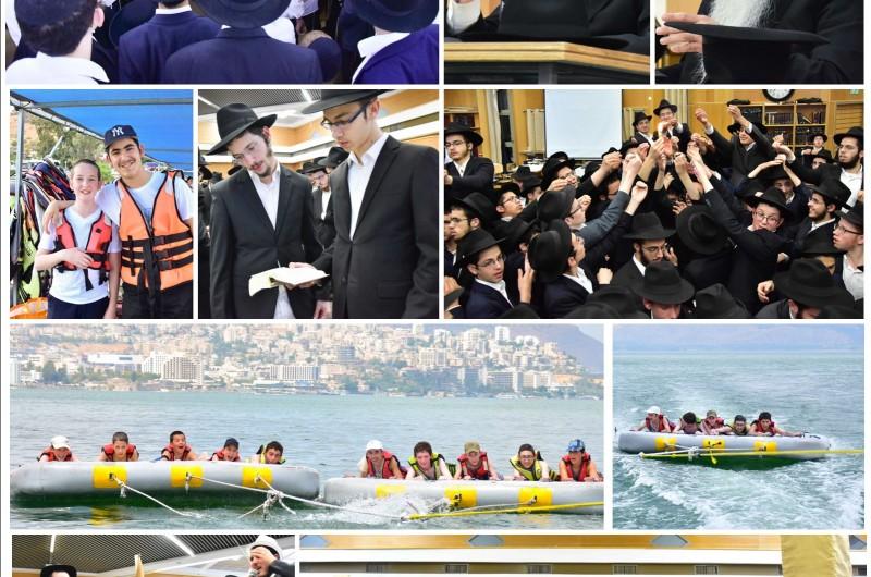 ביהדות אין מנוחה: הקיץ של 440