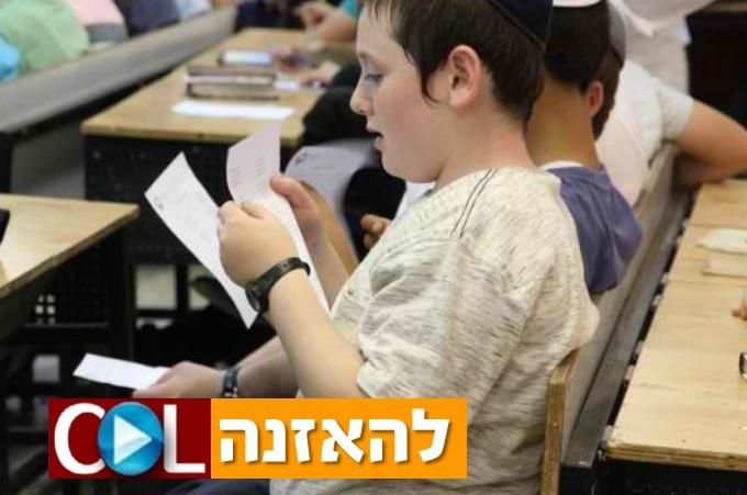 זמן של פרידה: המנון הסיום החדש של גן ישראל כפר חב