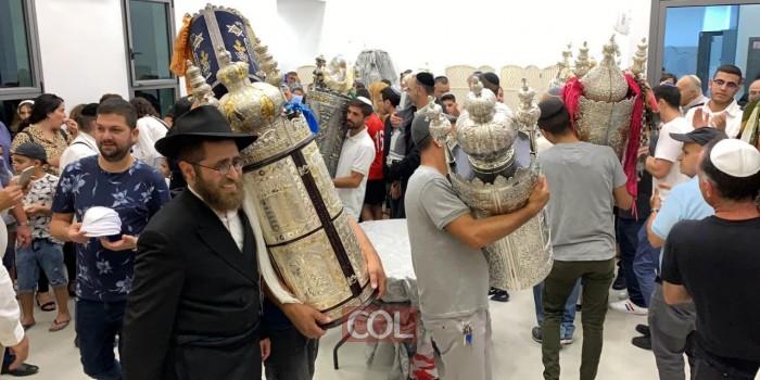 בבית הכנסת קריית הלאום בראשון לציון בראשות שליח חב