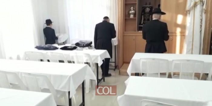 סליחות של ערב ראש השנה בבית הכנסת 770 על שם גבי ורבקי הולצברג בעפולה
