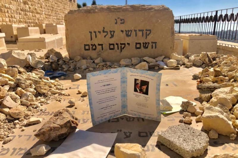 הזמנה לבר-מצווה של מוישי הולצברג על קבר הוריו הי