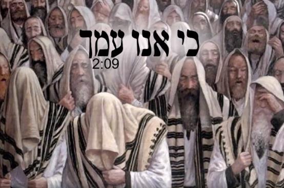 הקלידן יוסף יצחק פרקש מגיש: עיבוד מיוחד לניגון הרבי לכיפור