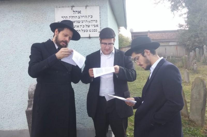 בפעם הראשונה: התניא הודפס בציון אביו של אדמו