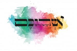 הזמר ישראל ג'רופי בשיר חדש שהולחן לע