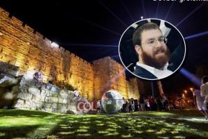 מנדי זילברשטרום ממליץ: סיור ירושלמי של שלושת הרגלים