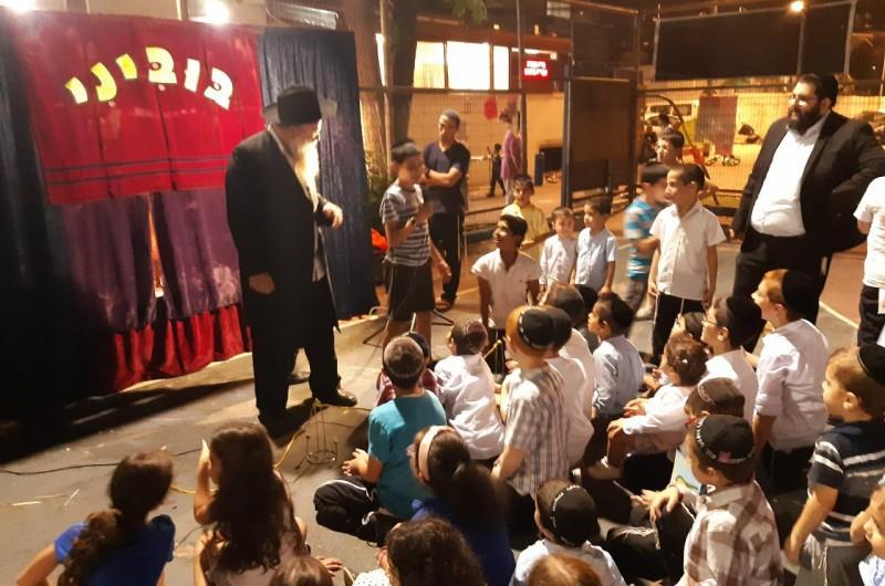 'ושמחת בחגיך' באור יהודה: 5 אירועי שמחת בית השואבה