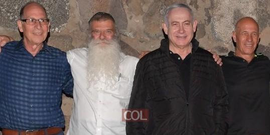 נתניהו חגג 50 ל'צוות ביבי' ויום הולדת 70  – יחד עם החבר החב