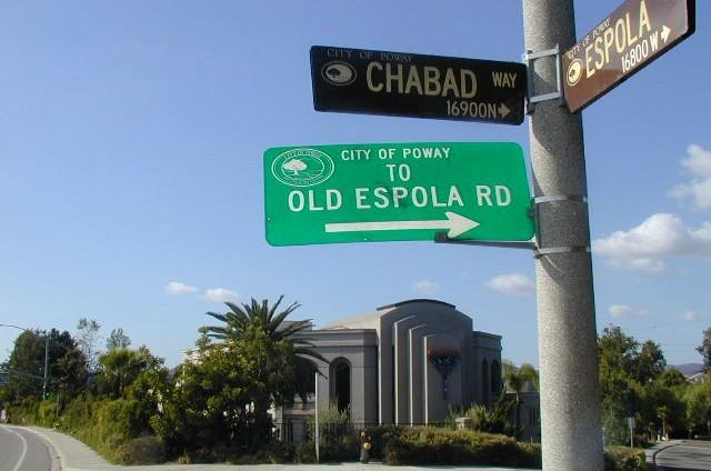 בפוואי יחליטו השבוע: רחוב על שם קרבן המתקפה בבית חב