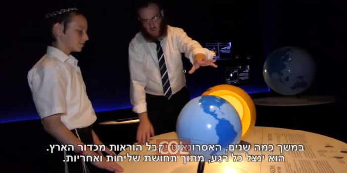 הת' מענדי מרטון מגיש לרגל בר המצווה: משל האסטרונאוט