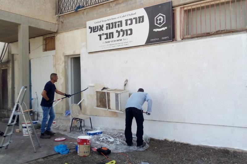 פנים חדשות: עובדי חברת 'בזק' שיפצו את בית התבשיל החב