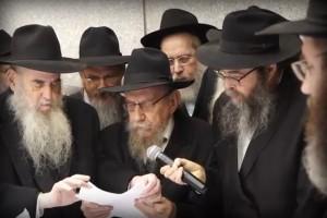 וידאו מלא: השליח הרב משה לאזאר בקריאת ה'פ