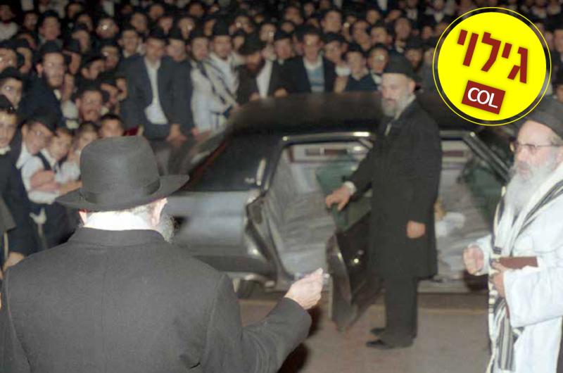 מפתיע: היכן ביקר הרבי יממה לפני שיצא בראש חודש כסלו?