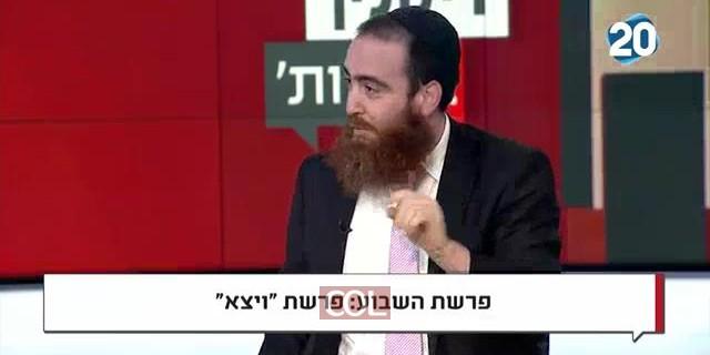 איש ערוץ 20, ר' צבי טסלר במסר על פרשת השבוע