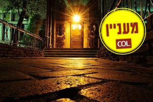 האם מותר לגבאים של בית הכנסת ב-770 לערוך שינויים?