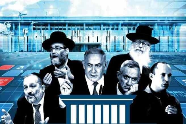 בפעם ה-3: מיליוני ישראלים יצאו להצביע בבחירות לכנסת