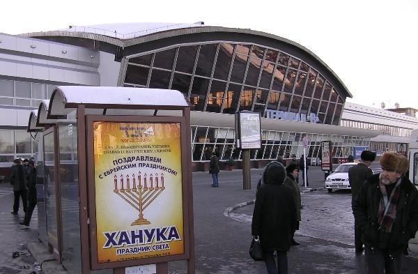 טסים לקברים באוקראינה? כך תיכנסו בשלום ללא עיכובים